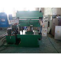 厂家直销平板硫化机 50吨800*800*1继电器自动开模自动推拉硫化机