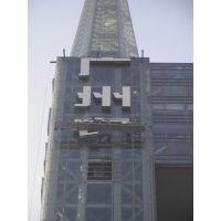高空外墙玻璃安装广告,广告牌安装