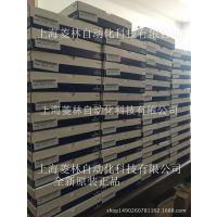 XH340L XH340V XH360L XH360V意大利小精灵DIXELL温湿控制器