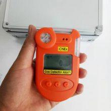 手持声光振氢气浓度检测小型设备 型号全