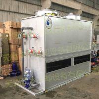 滴水直销闭式冷却塔DS-N120T节能环保性能优越