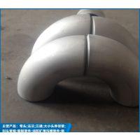 不锈钢焊接90°弯头工业不锈钢弯头304/316L无缝冲压弯头厂家批发