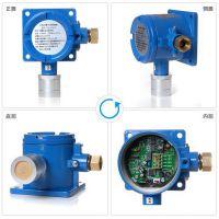 环戊烷气体报警器环戊烷气体浓度超标检测设备