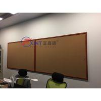 广州照片墙留言板A南沙备忘板创意背景板S背胶原色软木板