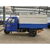 河北邯郸乡镇专用机动三轮垃圾车 3方挂桶式垃圾车价格 环境卫生全靠它