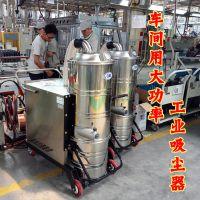 滨州工业吸尘器厂商,德州移动式工业吸尘器,大功率工业吸尘器厂家