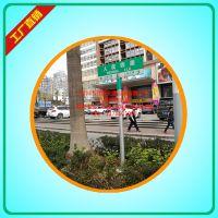 广州路名牌厂家、八角杆路名牌价格、互通地名标志牌