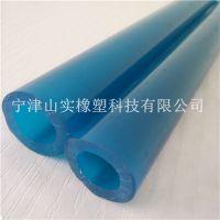 山实定制蓝色花园水管PU软管 机械表面装饰蓝色塑料管 液体输送全塑管