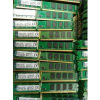 普陀区台式机内存回收,DDR4内存条库存回收