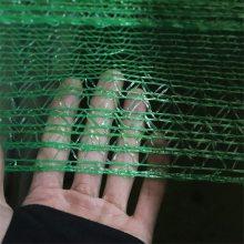 防尘密目网 工地盖土网价格 河北遮阳网批发