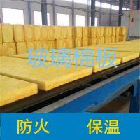 内墙保温专用A级玻璃棉板 双面贴箔保温板厂家