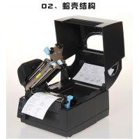 Citizen西铁城CL-S631条码打印机 二维码不干胶标签打印机 多功能桌面型打码机