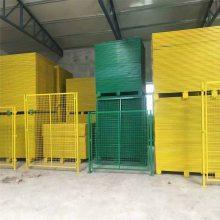 车间框架隔离网 围栏防护网 顺旺小区围界