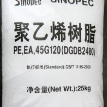全国销售齐鲁石化聚乙烯DGDB2480