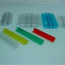 广东pc板厂家出售pc塑制配件铝制配件 佛山朴丰建材供应pc板配件