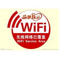 东莞无线WIFI覆盖,东莞无线WIFI覆盖工程,东莞WIFI覆盖安装,东莞WIFI覆盖安装公司