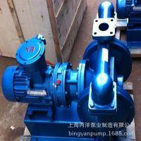 供应DBY-25隔膜泵,电动隔膜泵,微型电动隔膜泵,隔膜泵厂家