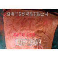 贵州碱性大红粉批发 云南耐晒大红粉销售