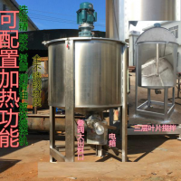 液体储液罐、化工搅拌罐,专业设计关注奇卓粉体设备
