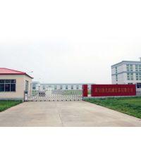 泰安扬光机械设备有限公司