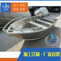 铝合金材质冲锋舟,生产厂家精工制造,三十年品质如一