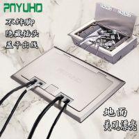不锈钢隐藏式地插座开启式侧插五孔电话电脑USB瓷砖地面插座200型