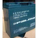 八马蓄电池PM40-12报价/价格八马电池热销品牌
