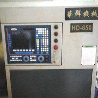 惠州数控系统改造厂家,雕铣机维修改造换系统
