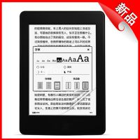 亚马逊Kindle Paperwhite钢化玻璃膜 958贴膜 kpw磨砂保护膜