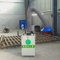 工业烟尘处理设备单臂移动式焊烟机厂家-壹哲环保
