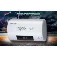 白色80L家用储水式九尔美电热水器 超薄电脑带遥控-DSZF-JEM-D023
