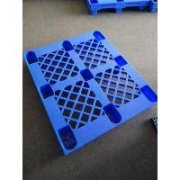 东莞塑料托盘九脚 塑胶卡板寮步塑胶地台板出口国外