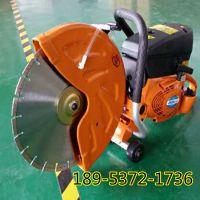 手提式切割锯 350型进口汽油切割机 大功率钢筋混凝土切割机 消防专用汽油锯