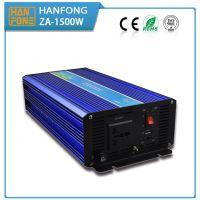 广州汉丰 ZA1500W 12v转220 纯正弦波逆变器带载能力强 功率足电压稳定