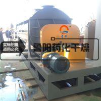 空心浆叶式干燥机鲁干牌JYG-3空心桨叶式干燥机 质保单位