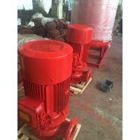 哪里有生产3CF认证XBD17/35-SLH喷淋泵,消火栓泵,xbd消防泵厂家电话