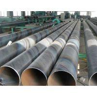 昆明325管批发 昆明300管价格 材质Q235B 规格DN300x10