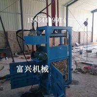 富兴牌铁屑液压打块机 秸秆稻草纸盒子液压打捆机 废轮胎打包机价格