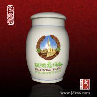 陶瓷储物罐定做 景德镇密封罐子厂家