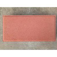 供应正基230mm*115mm红色环保透水砖