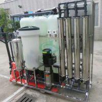 1吨全自动豪华型水处理设备 不锈钢材质反渗透纯水机 广州晨兴直销