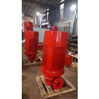 全铜芯电机 消防泵 XBD3.8/24-100L-200B 消火栓泵 自动喷淋泵 消防加压泵 不锈钢