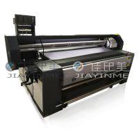 佳印美 工业级数码匹布印花机 大型棉布直喷导带机 整布图案打印机