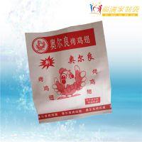 河北雅惠包装定做老北京炸鸡腿袋鸡排鸡柳鸡翅袋防油纸袋