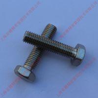 长期供应亚螺1.4980不锈钢外六角螺丝国标