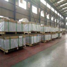 厂家直销7075铝板优质7075T651合金铝板材