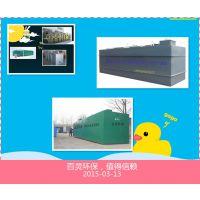 汶川县污水处理设备厂家 认准潍坊市百灵环保