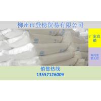 贵州耐火材料氧化铝供应 贵阳吸附剂氧化铝价格