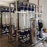 晨兴供应云南丽江处理地下水除铁锰水河水山泉水过滤设备