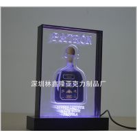 LED发光灯亚克力红酒展示架 有机玻璃促销台